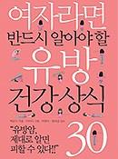 Book Img02